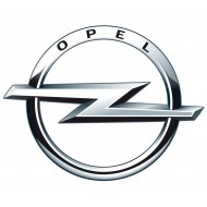 Инструмент Opel (10)